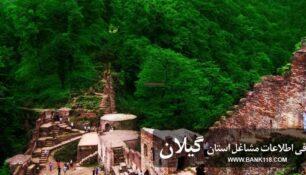 بانک اطلاعات اصناف استان گیلان