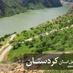 بانک اطلاعات اصناف استان کردستان