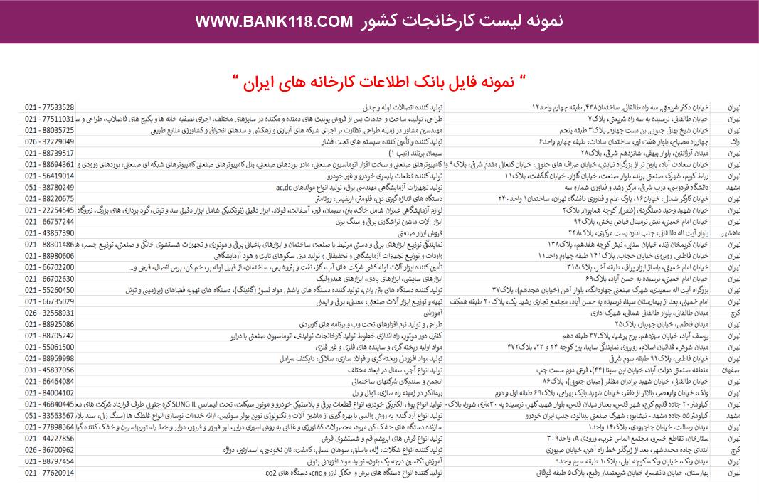 iran2-min