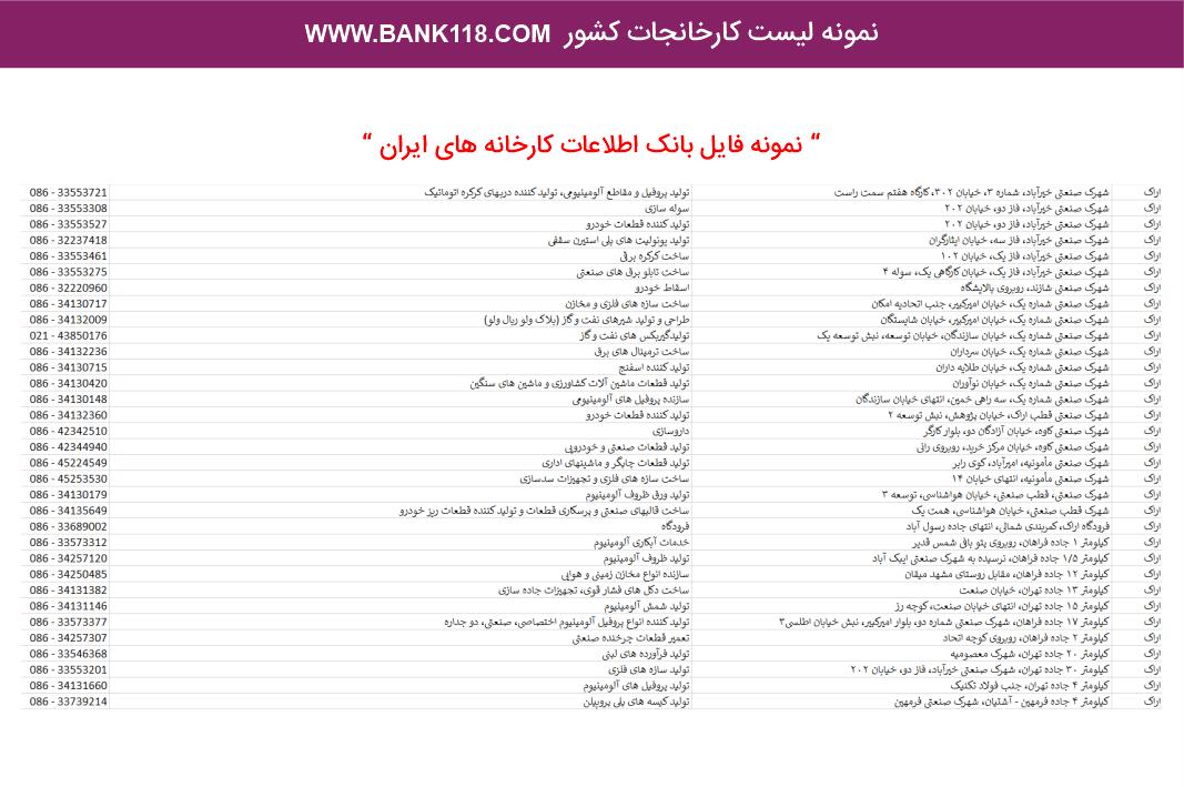 iran3-min