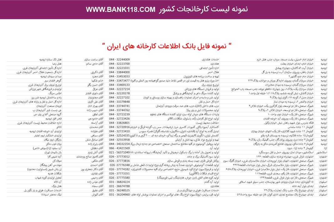 iran4-min