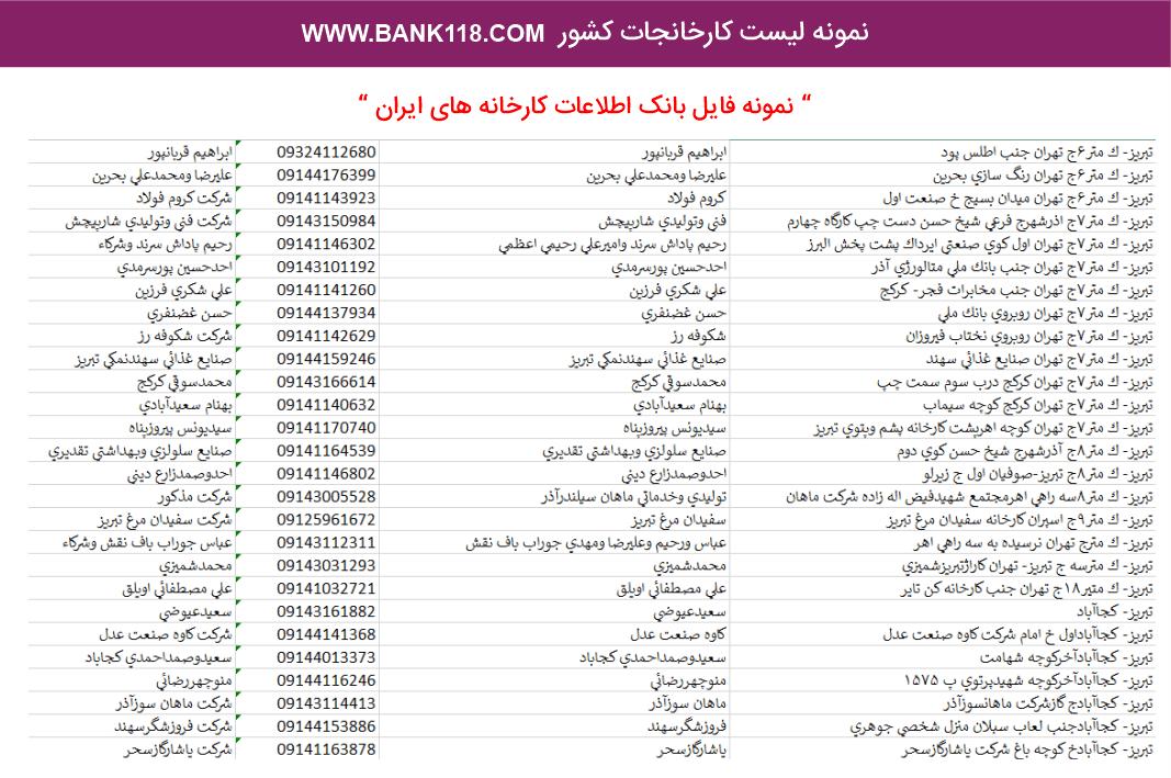 iran5-min