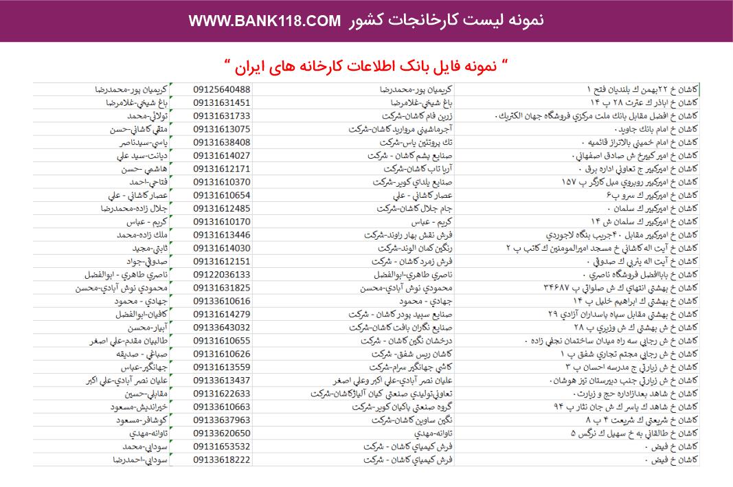 iran6-min