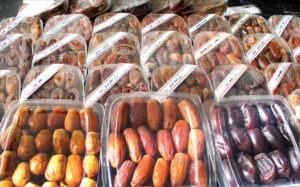 شماره موبایل فروشندگان خرما تهران